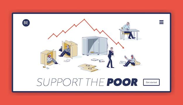 Bestemmingspagina met concept van ondersteuning van arme mensen. dakloze, werkloze en failliete karakters hebben hulp, geld en voedsel nodig