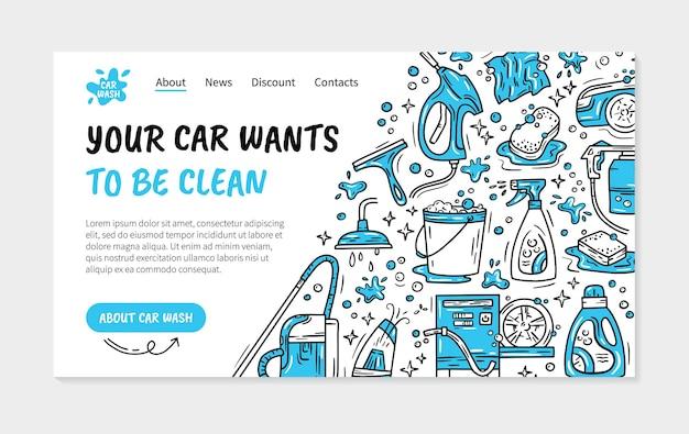 Bestemmingspagina of flyer voor de wasstraat en autodetaling in de doodle-stijl