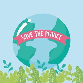 Bewaar de planeet, aarde kaart op bladeren gebladerte ecologie embleem vectorillustratie