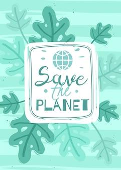 Bewaar de planeetkaart