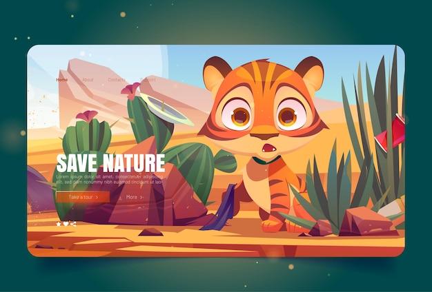 Bewaar natuurbanner met tijger in vervuilde woestijn