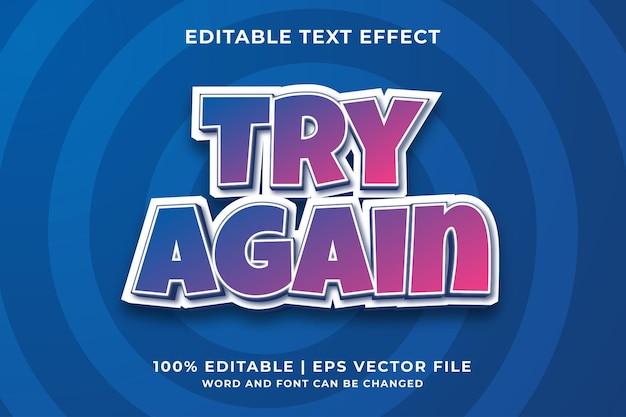 Bewerkbaar teksteffect - probeer opnieuw sjabloonstijl premium vector