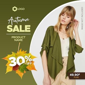 Bewerkbare herfst verkoop banner voor sociale media en web