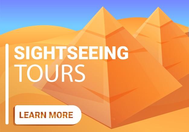 Bezienswaardigheden piramide tours concept banner, cartoon stijl
