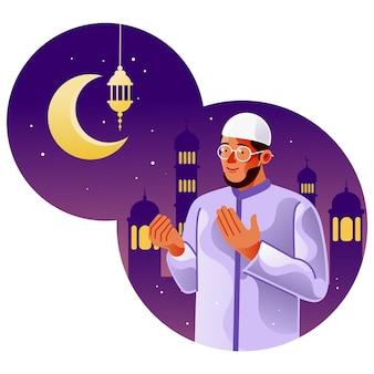 Bidden op ramadan