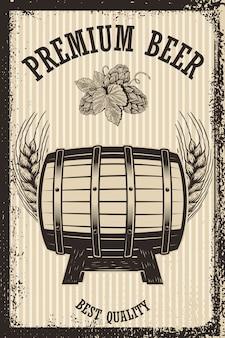 Bier poster in retro stijl. biervoorwerpen op grungeachtergrond. element voor kaart, flyer, banner, print, menu. illustratie