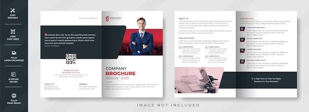 Bifold bedrijfsprofiel brochure lay-outontwerp