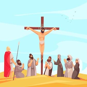 Bijbelverhalen jezus kruisbeeldsamenstelling met christus genageld om op de berg calvarieberg over te steken met biddende mensenillustratie Premium Vector