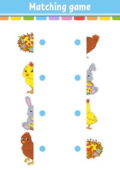 Bijpassend spel. teken een lijn. pasen thema. onderwijs ontwikkelt werkblad. activiteitenpagina met kleurenfoto's. raadsel voor kinderen.