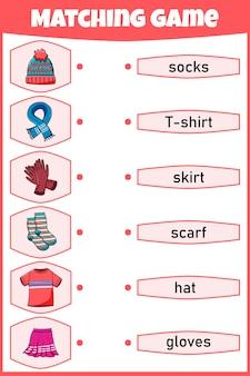 Bijpassende game voor kinderen. verbind beeld en woorden.
