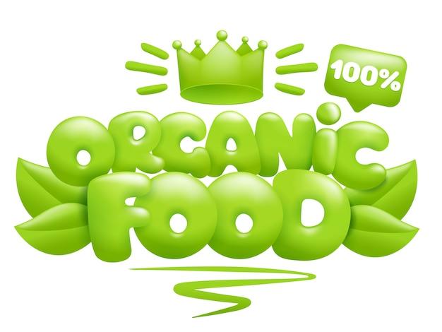 Biologisch voedselpictogram met groene bladeren en kroon. 3d-cartoon stijl.