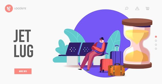Biologische klokverandering, tijdzone jetlag bestemmingspagina sjabloon. reizigerskarakter in de wachtruimte van de luchthaven met masker op ogen die proberen te slapen bij enorme zandloper en bagage. cartoon vectorillustratie