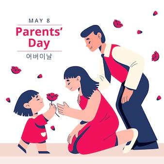 Biologische platte koreaanse ouderdag illustratie