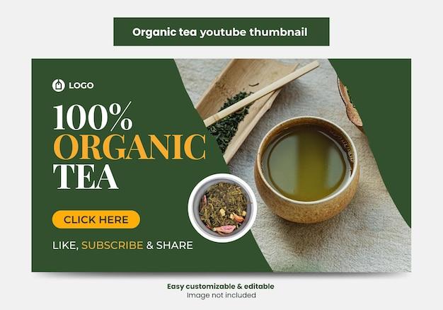 Biologische thee youtube-miniatuurontwerp en webbannersjabloon theevideo-omslagbanner