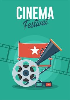 Bioscoopfestival. kan worden gebruikt voor de achtergrond van flyers, posters, banners, advertenties en websites