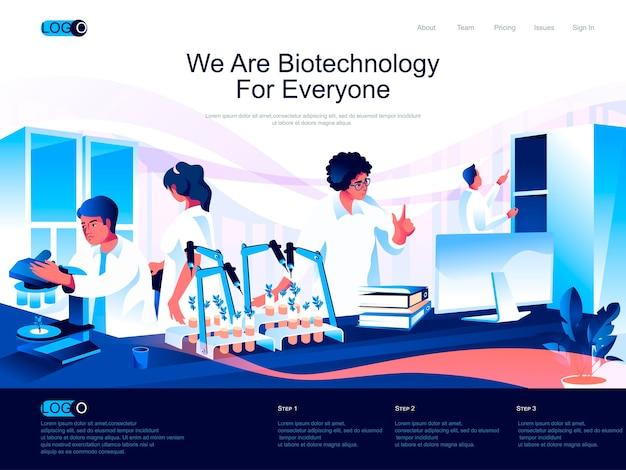 Biotechnologie isometrische bestemmingspagina met vlakke karaktersituatie