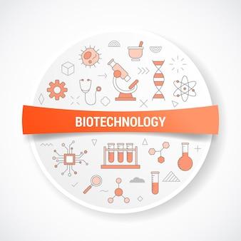 Biotechnologie met pictogramconcept met ronde of cirkelvorm