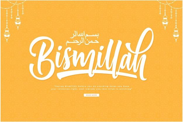 Bismillah kalligrafie belettering vector achtergrond