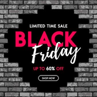Black friday-het ontwerp van de verkoopbanner met zwart gat in grunge bakstenen muur