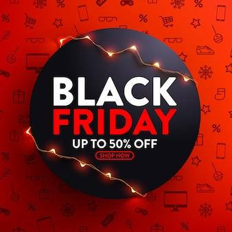 Black friday-uitverkoop 50% korting op poster met led-lichtslingers voor detailhandel, winkelen of black friday-promotie in rode en zwarte stijl