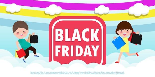 Black friday verkoop evenement mensen tekens cartoon met boodschappentas springen op lucht en wolk, reclame poster banner grote korting promo concept geïsoleerde achtergrond