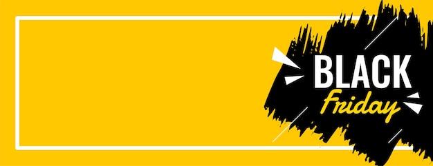 Black friday-verkoop gele banner met tekstruimte