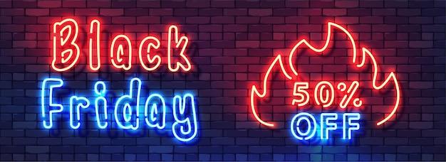 Black friday-verkoop neon kleurrijke banner. vurige lichtgevende buis neon symbool.
