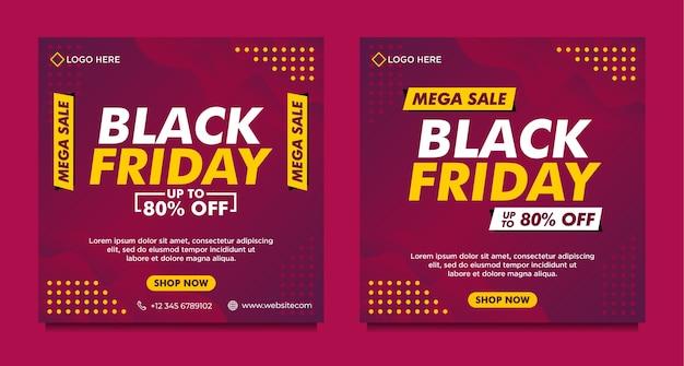 Black friday-verkoop sociale media-sjabloon voor spandoek met paarse verloopstijl Premium Vector