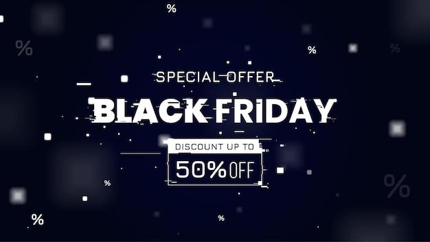 Black friday-verkoopbanner met glitch-thema