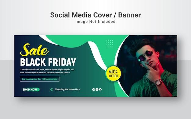 Black friday zakelijke promotionele facebook-omslag of webbannersjabloon.
