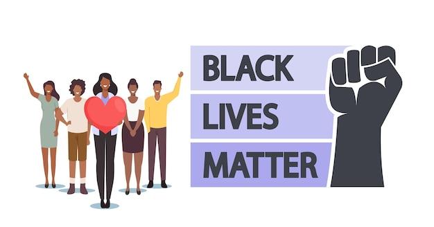 Black lives matter, blm-concept. zwart gevilde karakters met hart en opgeheven handen samen. gelijkheidscampagne