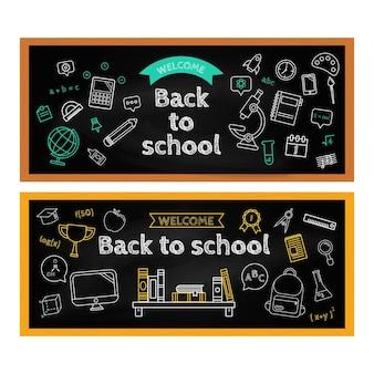 Blackboard terug naar school banners pack