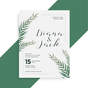 Bladeren thema bruiloft kaart uitnodiging sjabloonontwerp