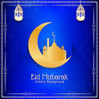Blauw eid mubarak-festivalontwerp