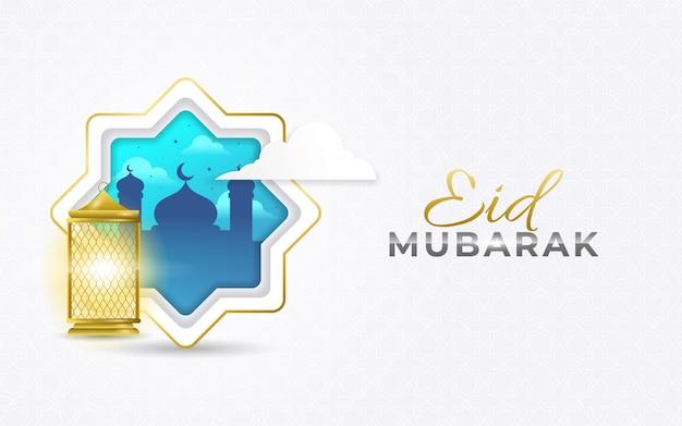 Blauw en goud van eid mubarak achtergrond