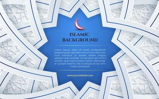 Blauw witte islamitische achtergrond met latern voor eid mubarak en ramadan banner sjabloon post