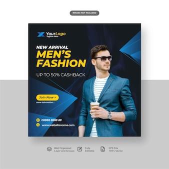 Blauwe dynamische elegante instagram-banner