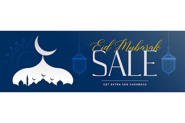 Blauwe eid mubarak verkoop sjabloon voor spandoek