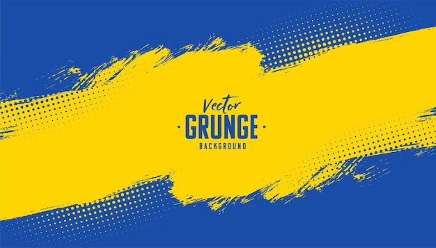 Blauwe en gele abstracte grunge textuur achtergrond