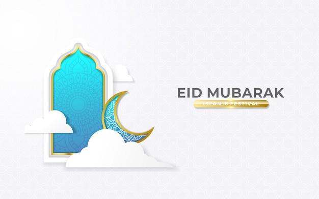 Blauwe en gouden eid mubarak-groeten