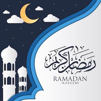 Blauwe en witte ramadanachtergrond