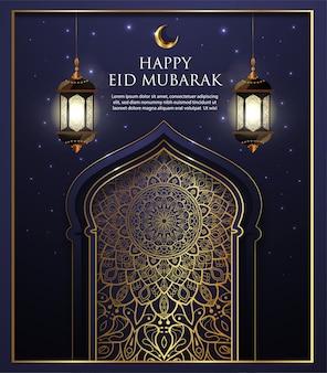 Blauwe gelukkige eid mubarak islamitische ramadan kareem achtergrond