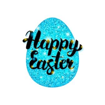 Blauwe gelukkige pasen-groet. vectorillustratie van lente vakantie ansichtkaart met kalligrafie.