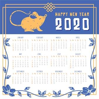 Blauwe hand getekend chinees nieuwjaar kalender