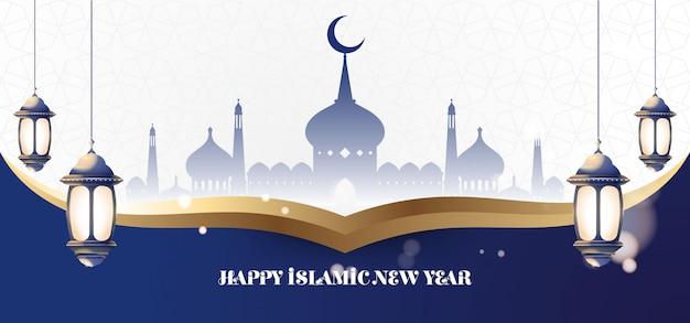 Blauwe horizontale banner met islamitisch nieuwjaarontwerp