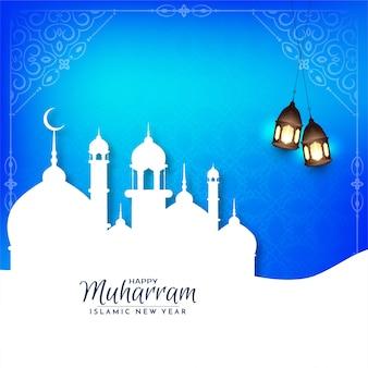Blauwe kleur happy muharram achtergrond