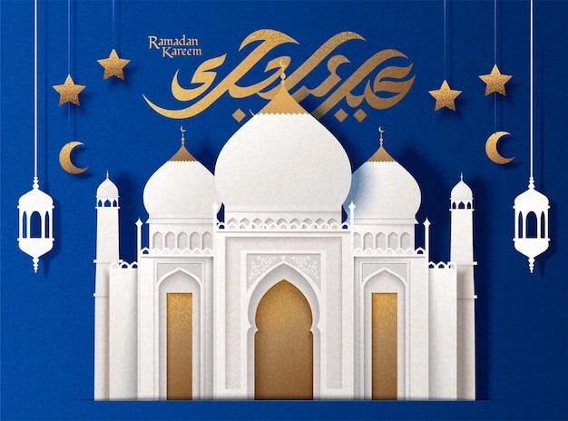 Blauwe ramadan kareem-wenskaart met papieren kunst witte moskee en lampen