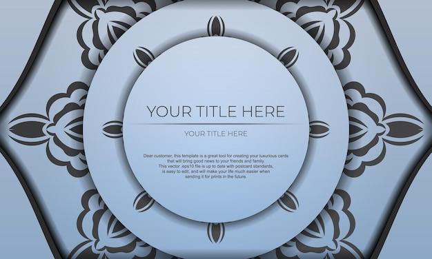 Blauwe vectorbanner met luxe zwarte ornamenten en plaats voor uw tekst. sjabloon voor ontwerp afdrukbare uitnodigingskaart met vintage patronen.