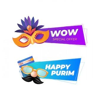 Blije purim-banners