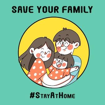 Blijf thuis en red uw gezin corona covid-19 campagne doodle illustratie. beste voor afdrukken, poster, behang